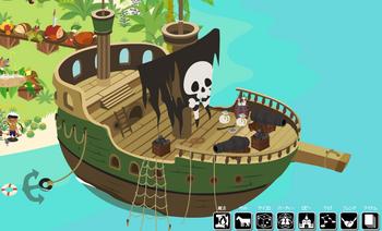 2017・05・10 第21回 壊れた海賊船編 4段階終了 0:11.png