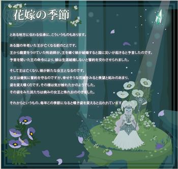6月 花嫁の季節②.png