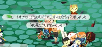 かけら 2013・03・24 ダイア 36 シャスラ.png