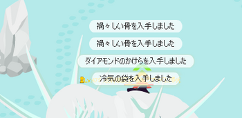 かけら 2014・01・14 ダイア 52 ダイア森 15 08:00.png