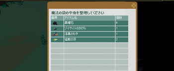 かけら 2014・05・20 ゾイサイト 16 闇森 04 07:00.png