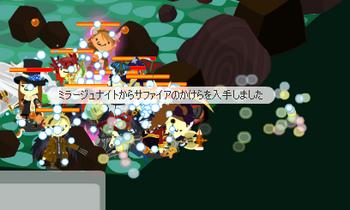 カケラ 2012・03・03 サファ片②.png