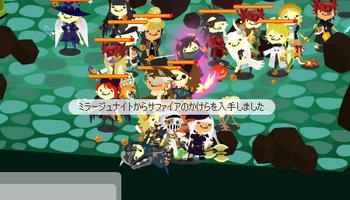 カケラ 2012・03・03 サファ片③.png