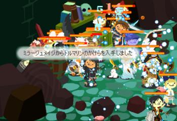 カケラ 2013・04・15 トルマ 09 シャスラ.png