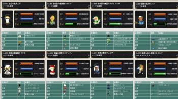 2013・12・22 第4回クリスマス杯 本選出場者装備.png